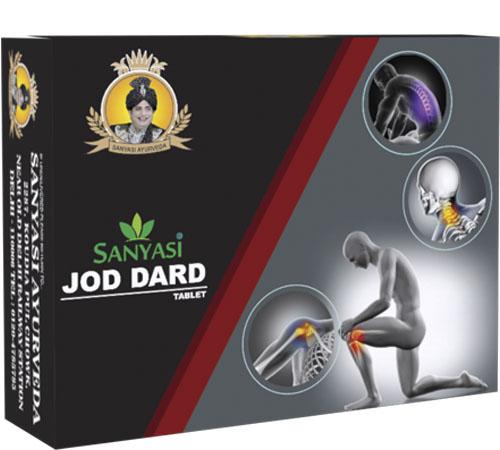 Sanyasi Jod Dard Tablet