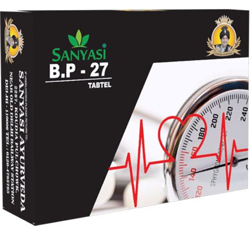 SANYASI AYURVEDA, Sanyasi Ayurvedic Medicine and Treatment